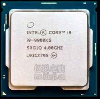 Intel Core i9(酷睿i9)