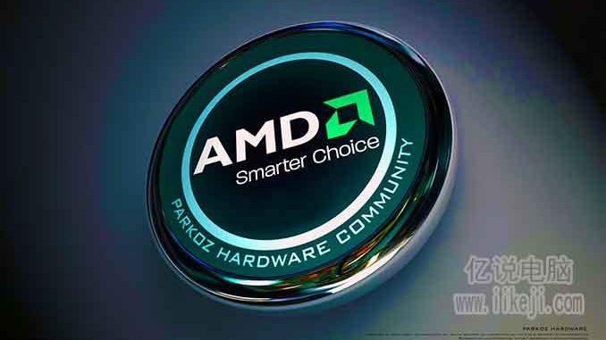 AMD发展史