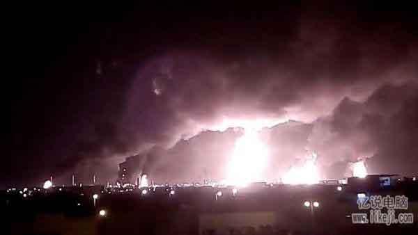 阿美石油被炸现场照片
