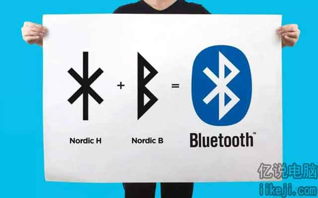 蓝牙由Haraldr Bluetooth的首字母HG组合