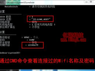 通过CMD命令查询连接过的WIFI