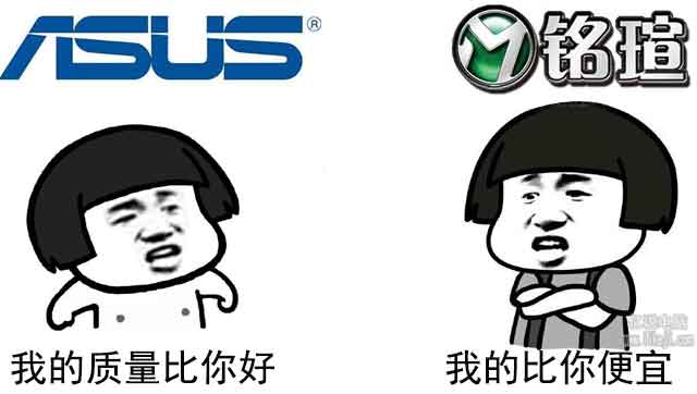 组装电脑一定要用一线品牌吗,不同品牌之间的差异很大吗?