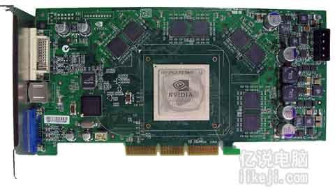 GeForce FX 5900