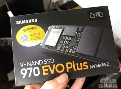 三星970 EVO Plus 1T固态硬盘