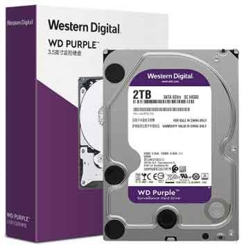 西数紫盘2T
