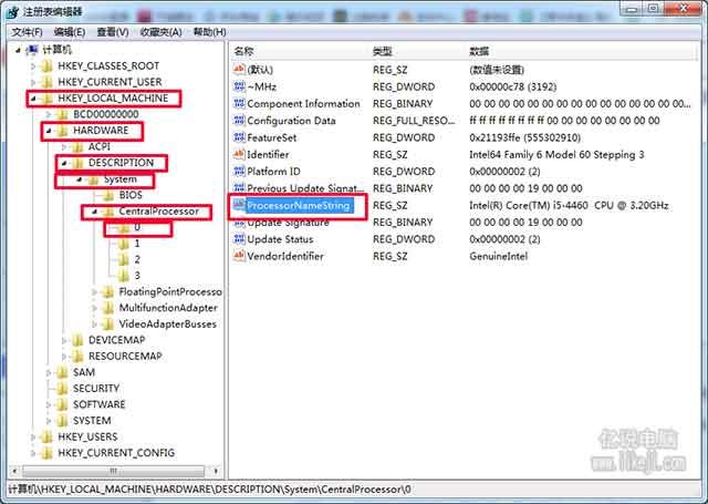 怎么修改电脑硬件配置参数信息?i3变i5,i5变i7