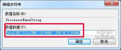 之前的电脑配置参数信息