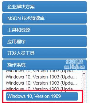 .哪里能下载纯净版的系统,教你如何在MSDN上下载系统