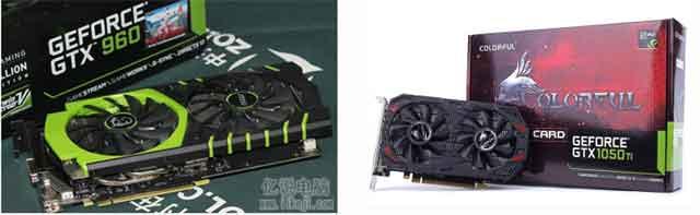GTX960(4G)和GTX1050Ti作为过渡显卡最为合适