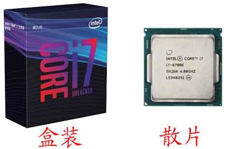 组装电脑CPU怎么选择?买盒装还是卖散片