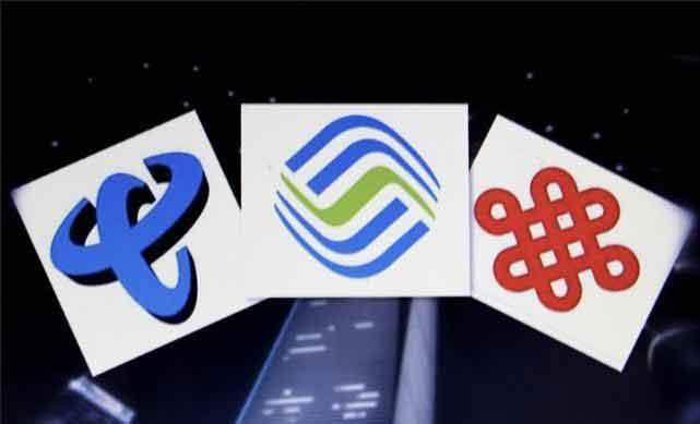 互联网服务提供商